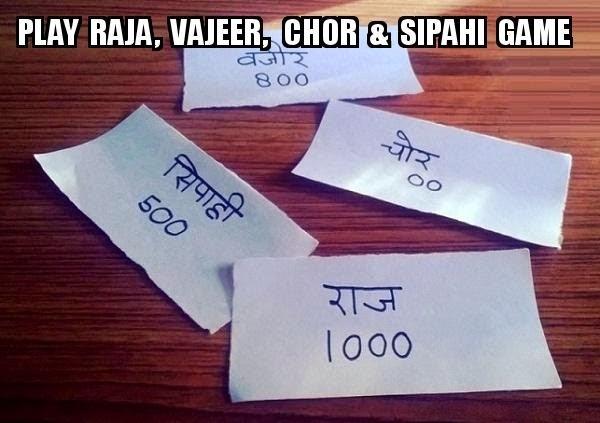 raja vajeer chor sipahi game