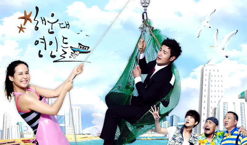 Haeundae Lovers Episode 10