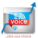 TAX VOICE (PROSVASIS στην φορολογία)