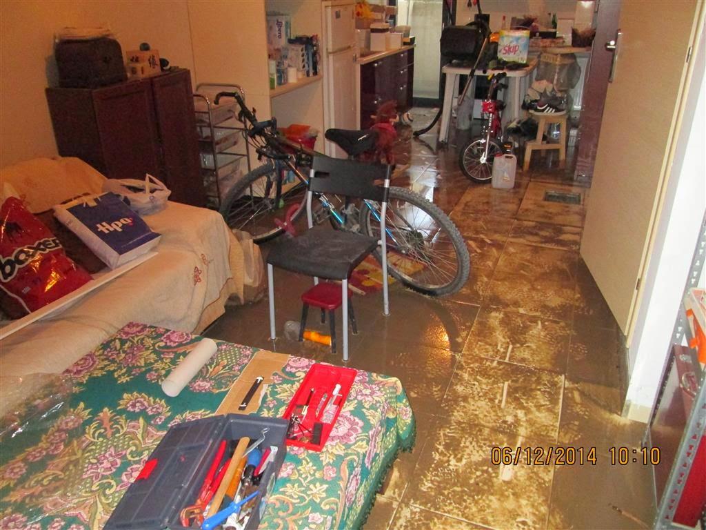 Αιτήσεις αποζημίωσης για πλημμυρισμένες κατοικίες δέχεται ο Δήμος Φυλής.