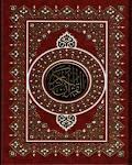 READ AL-QURAN