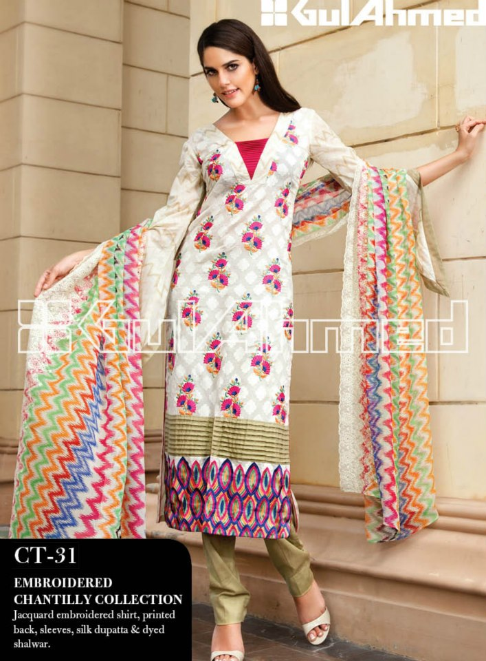 Gul ahmed formal lawn colection 2013 latest fashion trends for Formally designed lawn