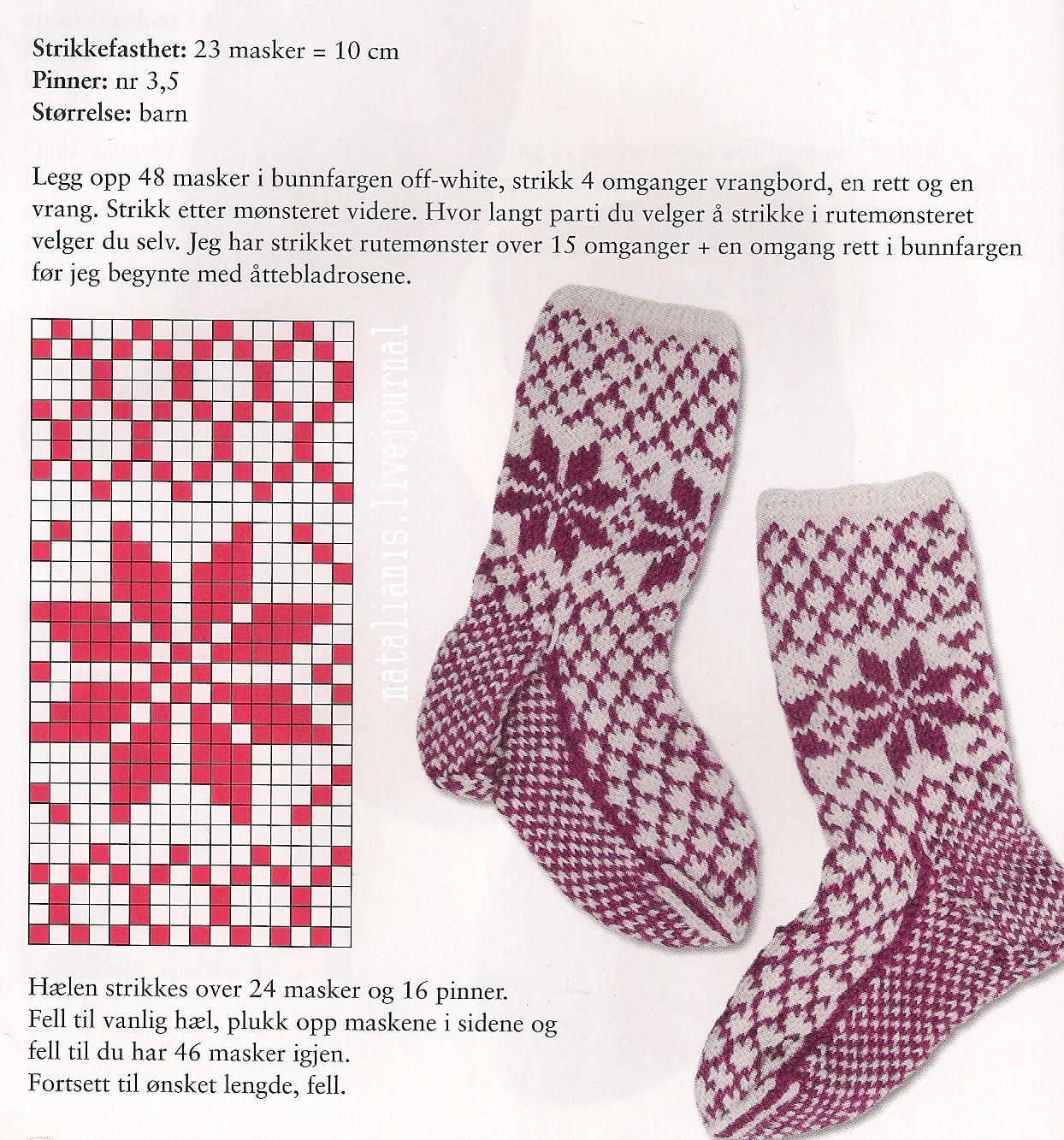 Вяжем носки узоры схемы