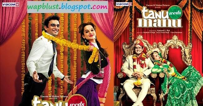 Mat Ja Re Tanu Weds Manu Returns 2015 Full Song Mp3 Download In MP3 Free