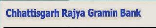 CHHATTISGARH RAJYA GRAMIN BANK Recrutiment