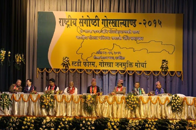 "National Seminar on ""Small States and Gorkhaland"""