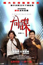 Cặp Đôi Trinh Thám - Conspirators - 2013