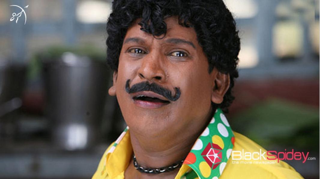 Vadivelu Image In Pokkiri | Auto Design Tech Vadivelu Comedy Movies List