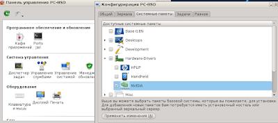 nvidia drivers pc-bsd install