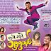 Lage Raho Gujjubhai - Gujarati Natak
