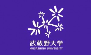 Musashino University Scholarship