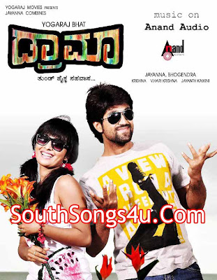 kannada songs download free mp3 new