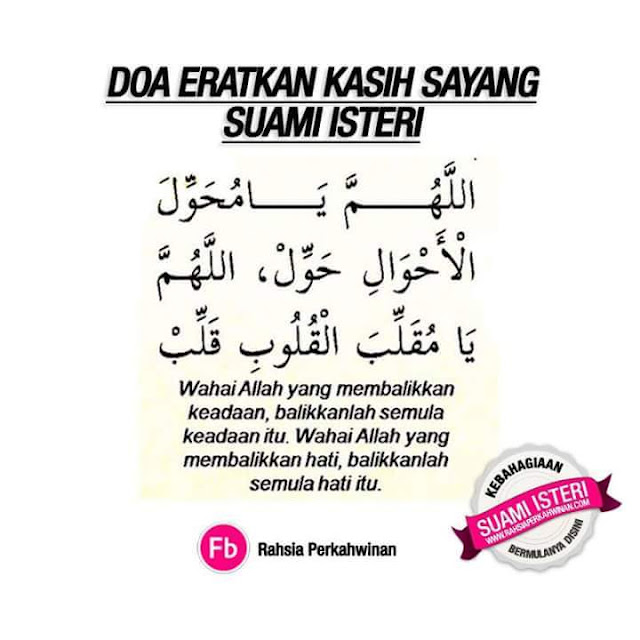 Doa Eratkan Kasih Sayang Suami Isteri