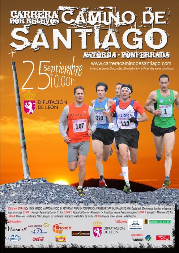 """II Carrera por relevos """"Camino de Santiago"""" - De Astorga a Benavente - Domingo 25 de septiembre Cartel_camino_santiago01"""