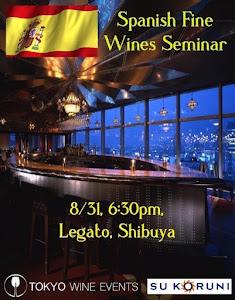 Premium Spanish Wine Seminar