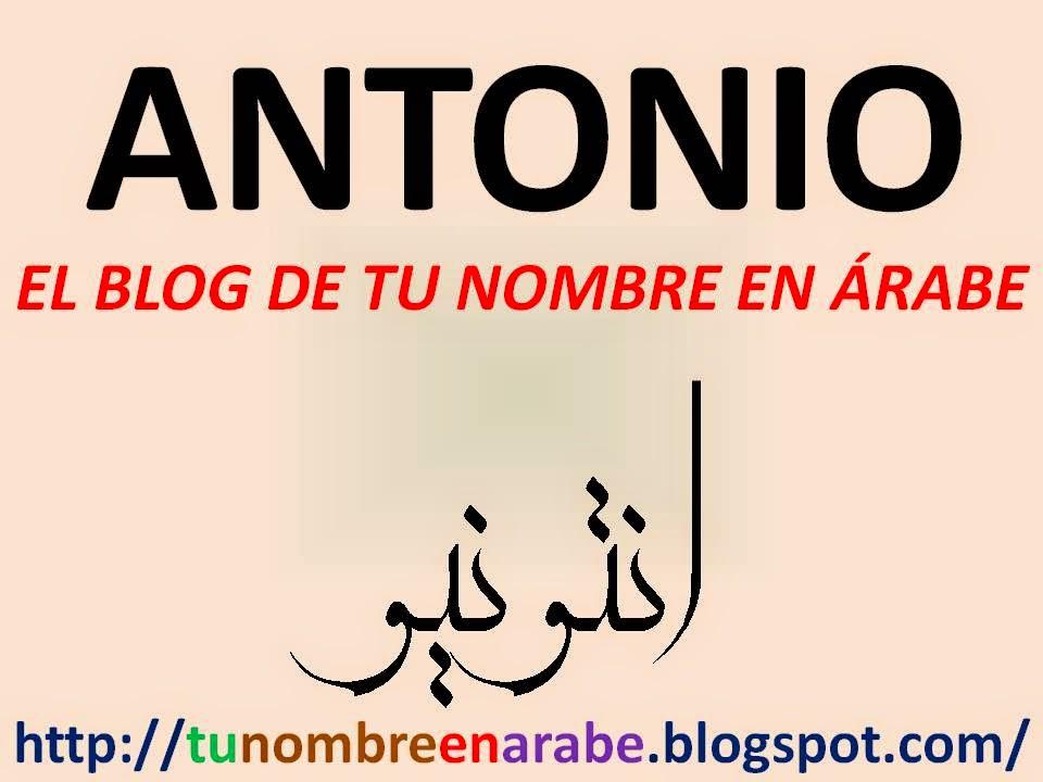 ANTONIO EN ARABE TATUAJE