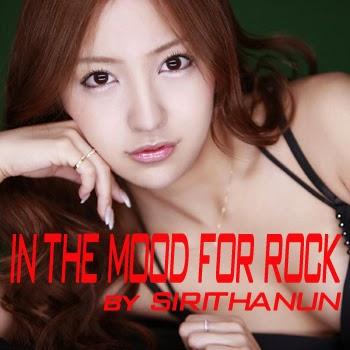 Download [MP3]-[Rock Music] รวมเพลง แบบว่าร็อค ร็อค In The Mood For Rock [Uploadmass] 4shared By Pleng-mun.com