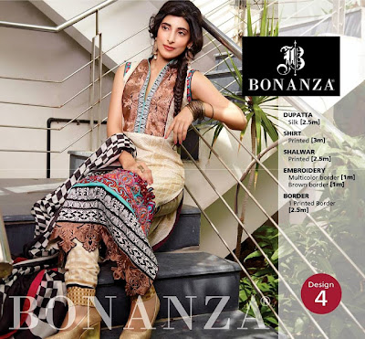 Brown Three Piece Suit With Chocolate Embroidered Neckline, Printed Shirt and Silk Dubatta