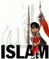 Niat dan Syarat Puasa Idul Adha