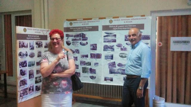 Με την ταινία ''Περιμένοντας τα σύννεφα'' ολοκληρώθηκαν οι εκδηλώσεις της ΕΠΩΦ για την Γενοκτονία του Ποντιακού Ελληνισμού