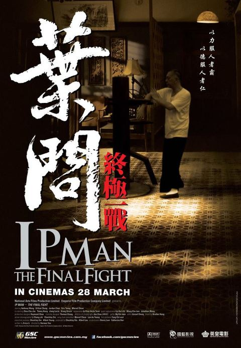 Ip Man  The Final Fight 2013 film movie posterIp Man The Final Fight Movie Poster