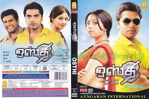 Aadhavan Movie Free Download Dvd