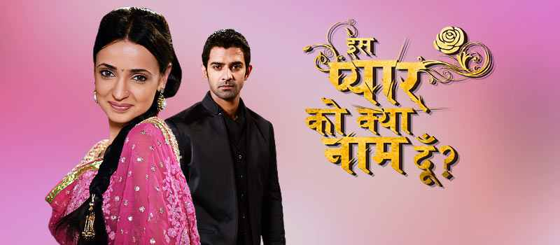 Star Plus New Serial Iss Pyaar Ko Kya Naam Doon MP3 Mobile Ringtone