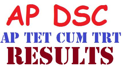 AP DSC Results 2015 AP TET CUM TRT