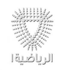تردد قناة البحرين الرياضية الاولى و الثانية الجديد على النايل سات bahrain sport tv channel frequency