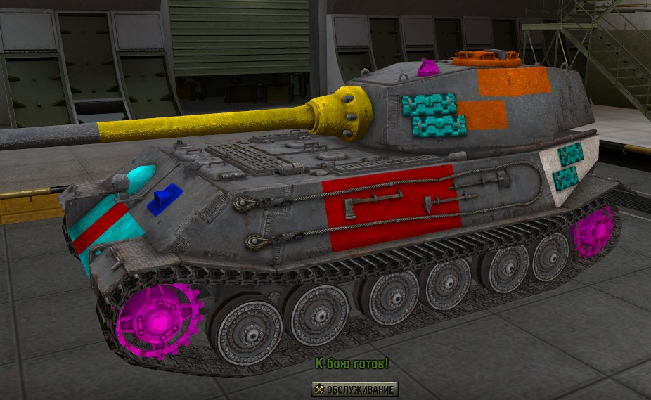 скачать моды шкурки для world of tanks