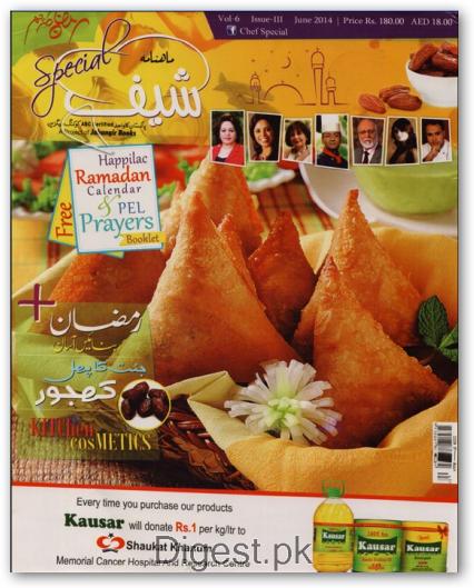 Chef June 2014 pdf.