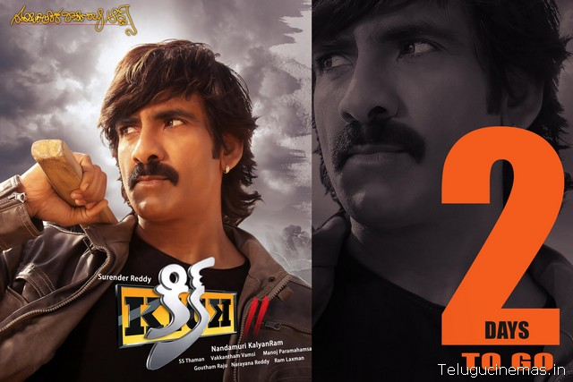 Kick-2 Movie Posters ,Ravi Teja Kick-2 Posters,Kick-2 movie wallpapers,Kick-2 Release date posters,Kick-2 Telugucinemas.in,Ravi Teja and Rakul Preeth Kick-2