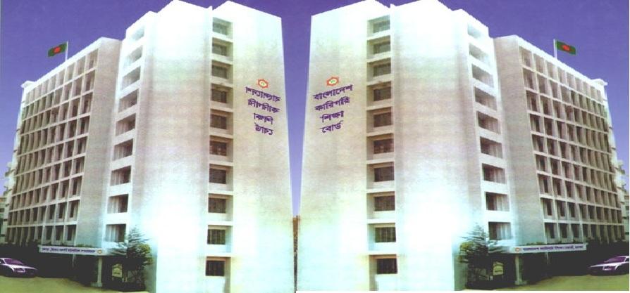 Bangladesh Technical Education Board