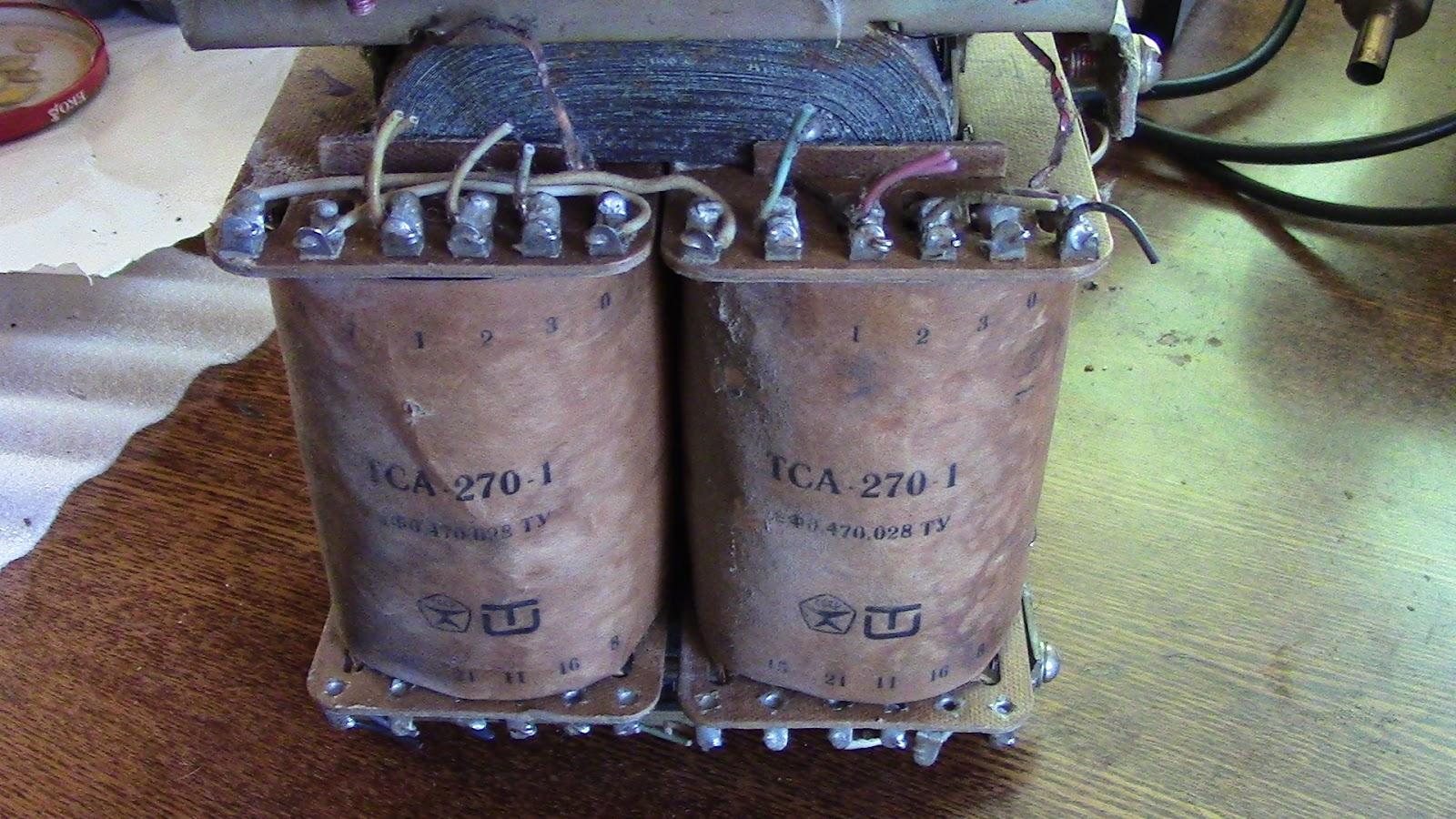 Трансформатор тса-270-1 схема выводов