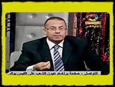 برنامج عيون الشعب مع حنفى السيد حلقة يوم الجمعة 26-8-2016