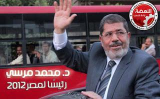 اول اغنية تهنئي الدكتور محمد مرسي رئيس مصر