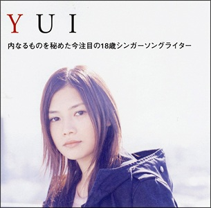 Yui_marquee_m