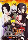 Naruto Shippuden Episode 253