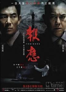Báo Ứng - Punished - 2011