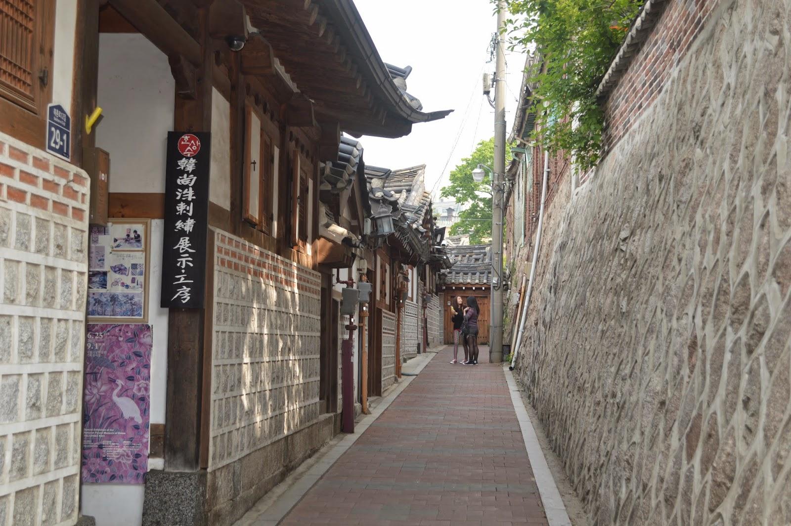bercuti ke seoul korea