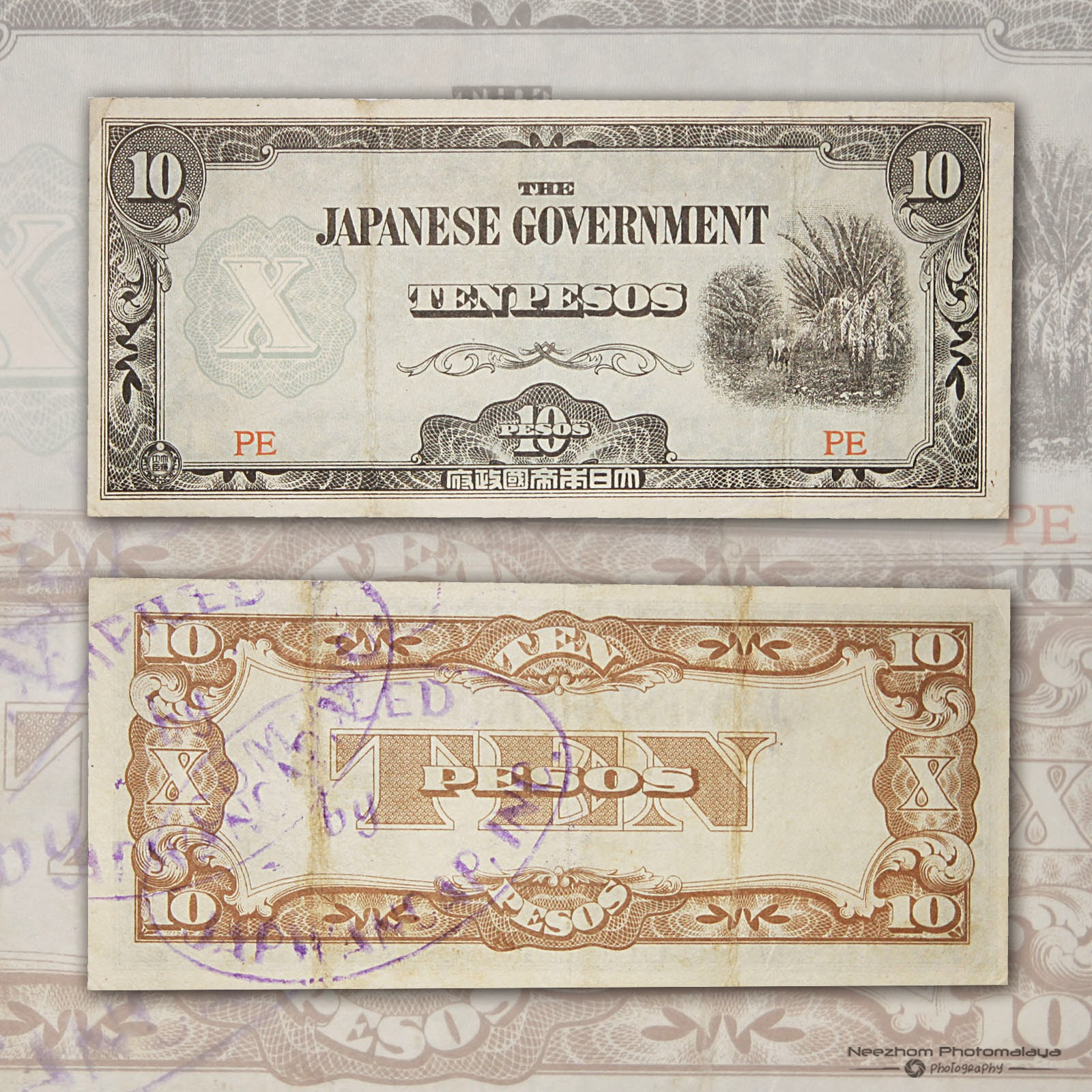 10 Pesos Philippine 1942 Japanese Occupation