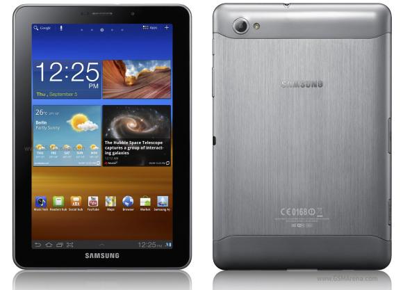 Harga Samsung Galaxy Tab Terbaru Juli 2012