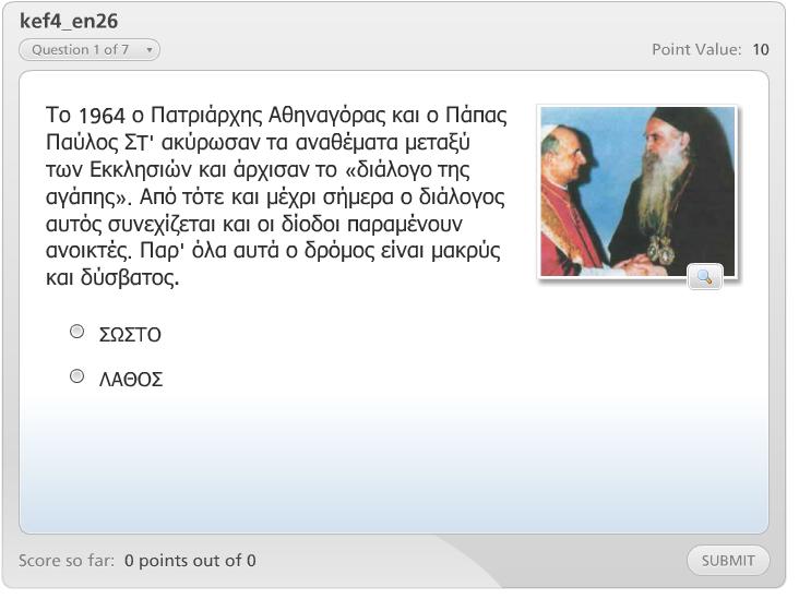 http://ebooks.edu.gr/modules/ebook/show.php/DSGYM-C117/510/3331,13440/extras/Html/kef4_en26_quiz_popup.htm
