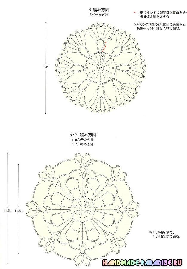 Японский журнал со схемами вязания крючком (4)