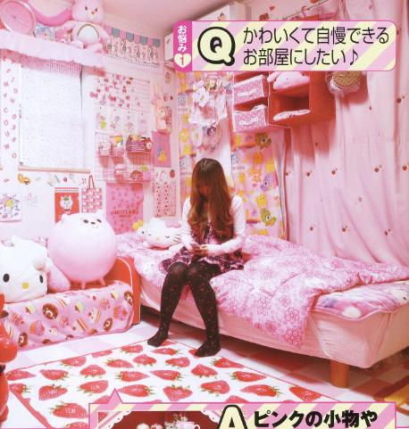 This One Is Really Adorable~ It May Seem Hard To Achieve A Room Like This,  But You Just Have To Look Under Whats There. Her Room, Is Mainly Covered In  Thin ...