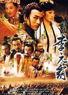 Phim Tiểu Tử Lý Nguyên Bá - 2004 Tập 35/35 [Vietsub] Online