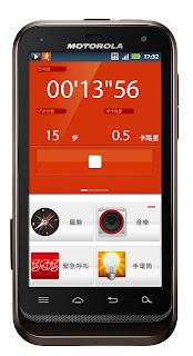 Motorola Defy XT XT535