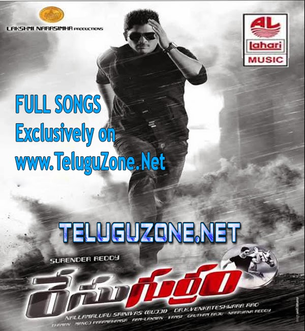 race gurram mp3 songs free download, racegurram songs download, download race gurram mp3 songs, allu arjun race gurram mp3 songs, race gurram 2014 telugu mp3 songs