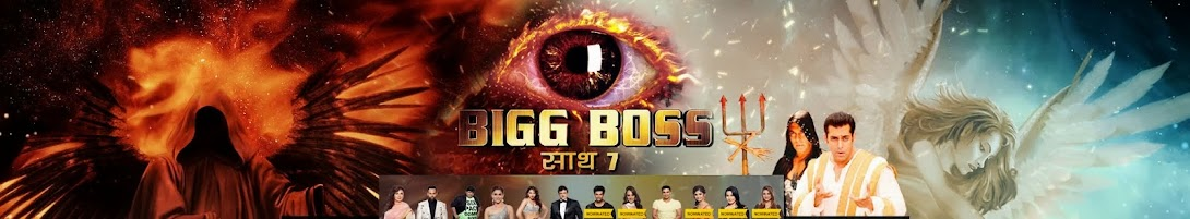 Bigg Boss 7, Bigg Boss UnOfficial Blog, Bigg Boss Season Saath 7 Online