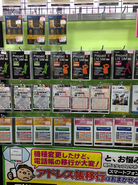 Japan, December 2015, winter, mobile wifi, travel tips